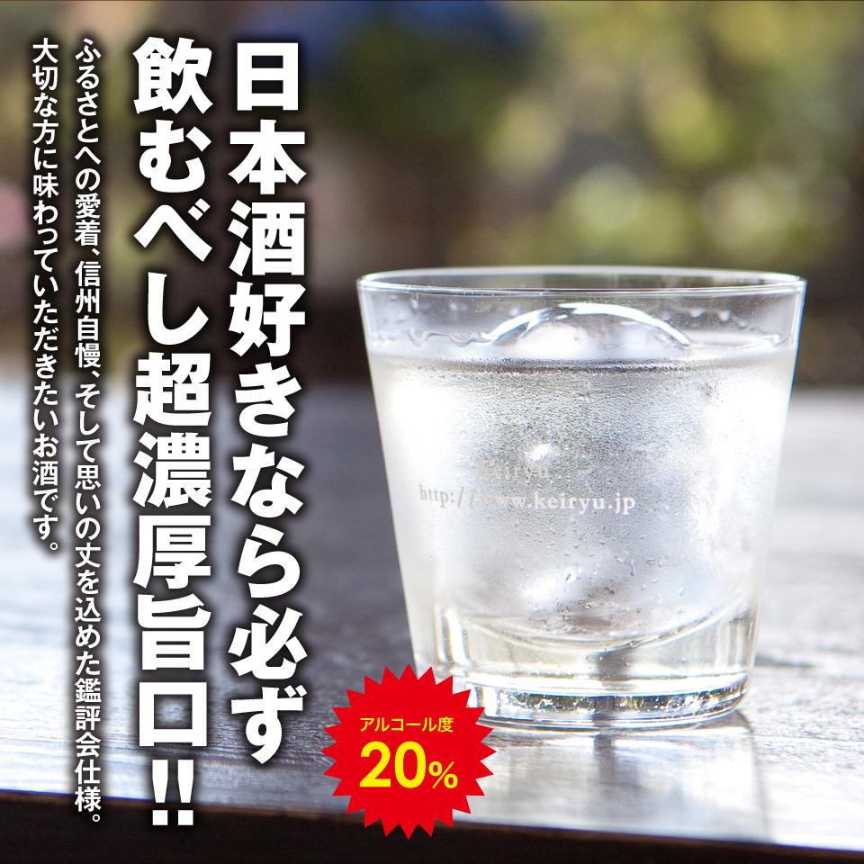 出品貯蔵酒2